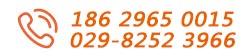 西安西玛电机厂销售电话